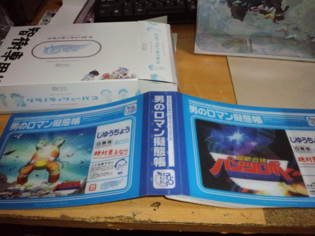 DVD そらのおとしもの 第5巻 限定版
