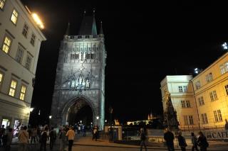 Карлов мост со стороны Старой Праги