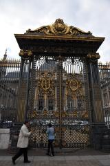 Ворота дворца правосудия