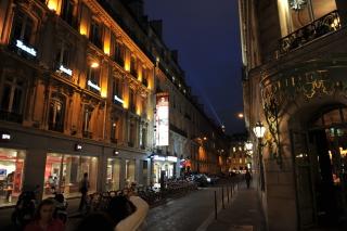 Парижские проулки