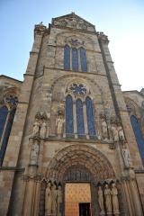Соседняя церковь