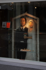 ВОзможно свадебный салон