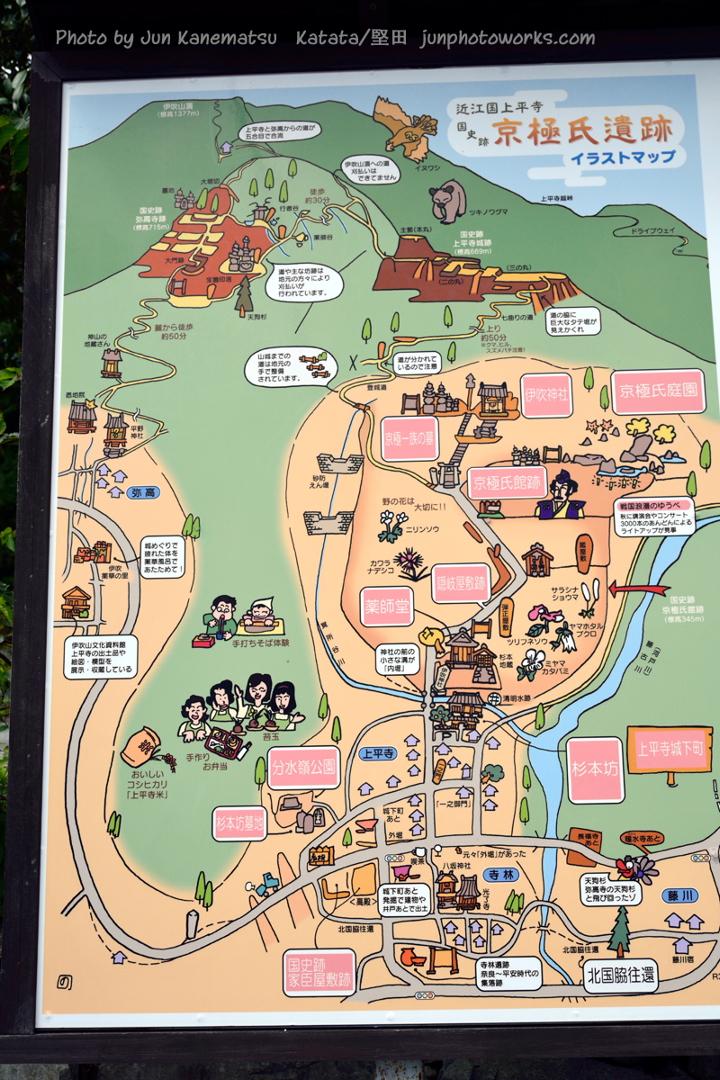 上平寺遺跡イラストマップ